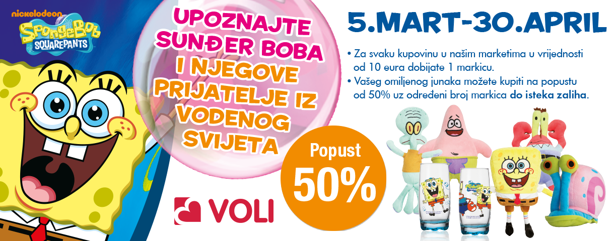 Sunđer Bob - program lojalnosti